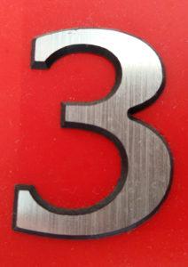 Цифра 3 - 3 см