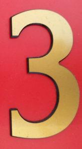 Цифра 3 - 7 см